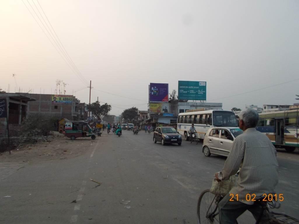 Banjari More, Gopalganj