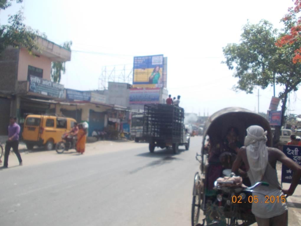 Chiraighar, Gopalganj