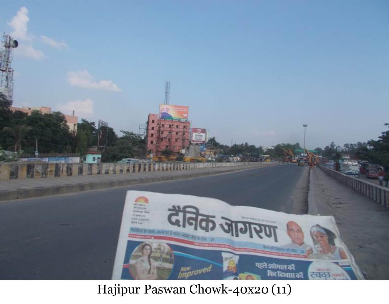 Paswan Chowk, Hajipur