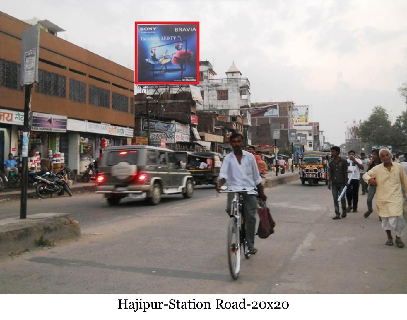 Station Rd, Hajipur