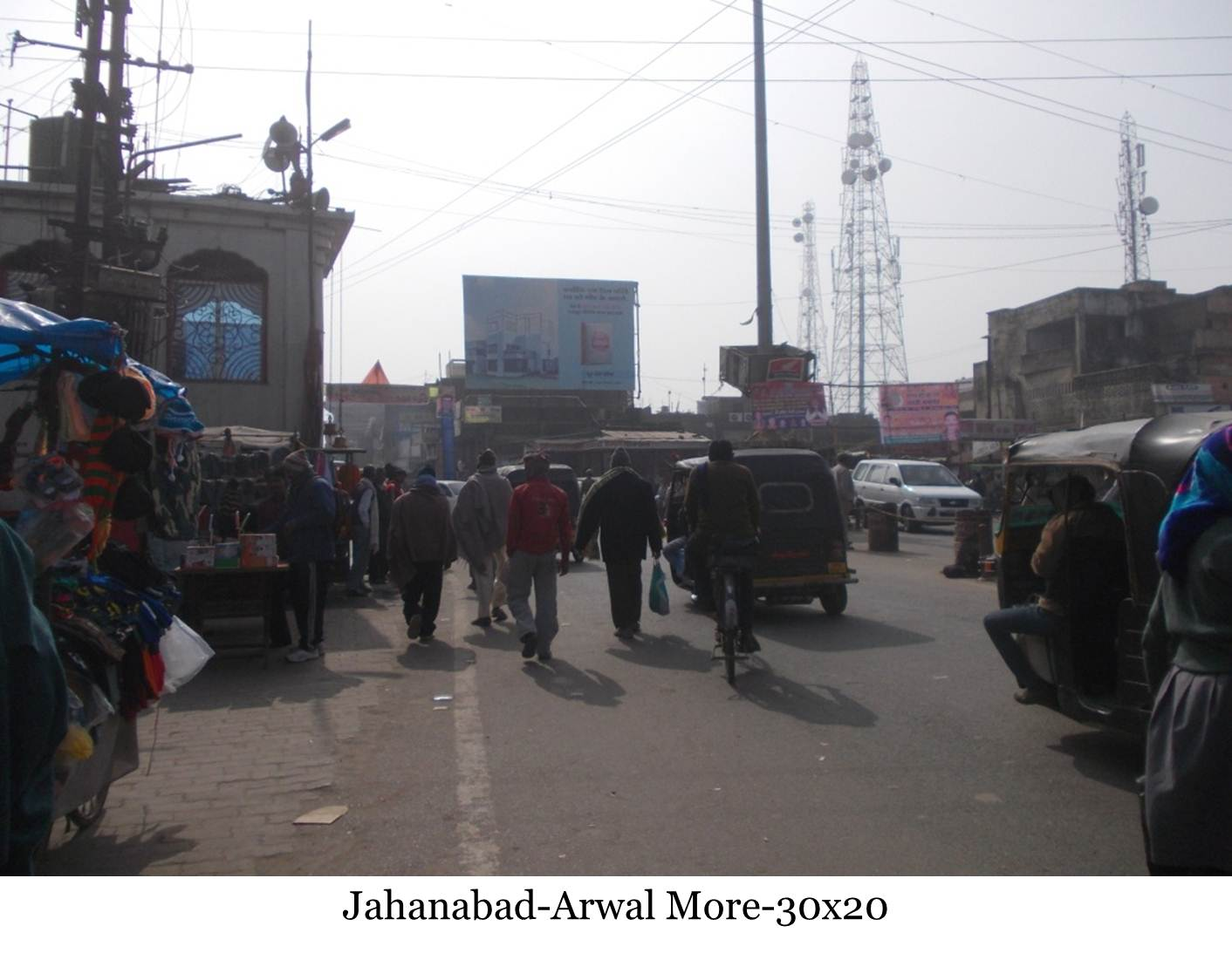 Arwal More, Jahanabad