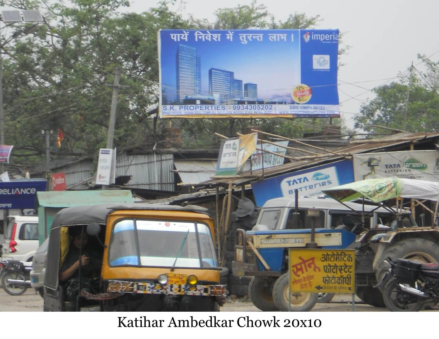 Ambedkar Chowk, Katihar