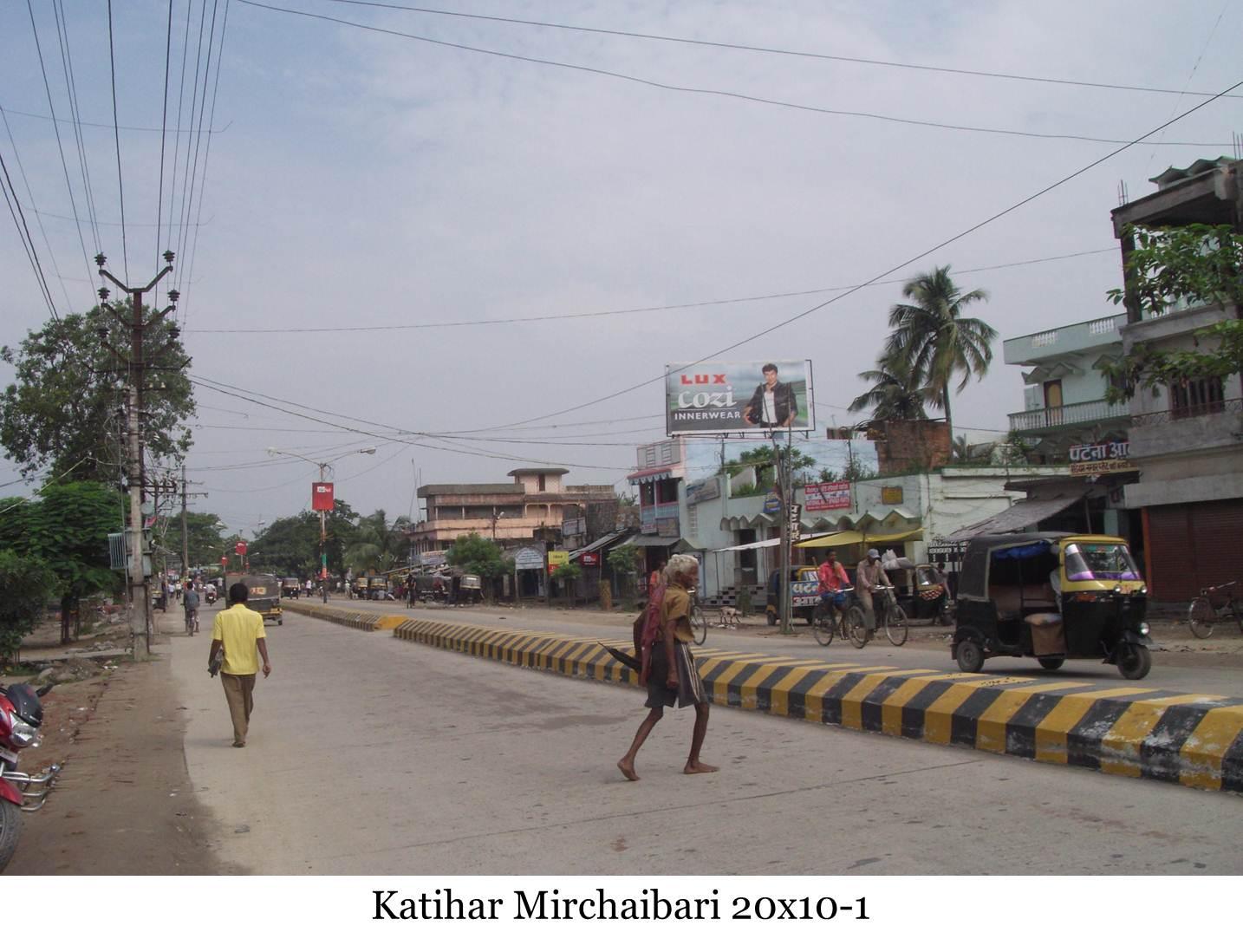 Mirchaibari, Katihar