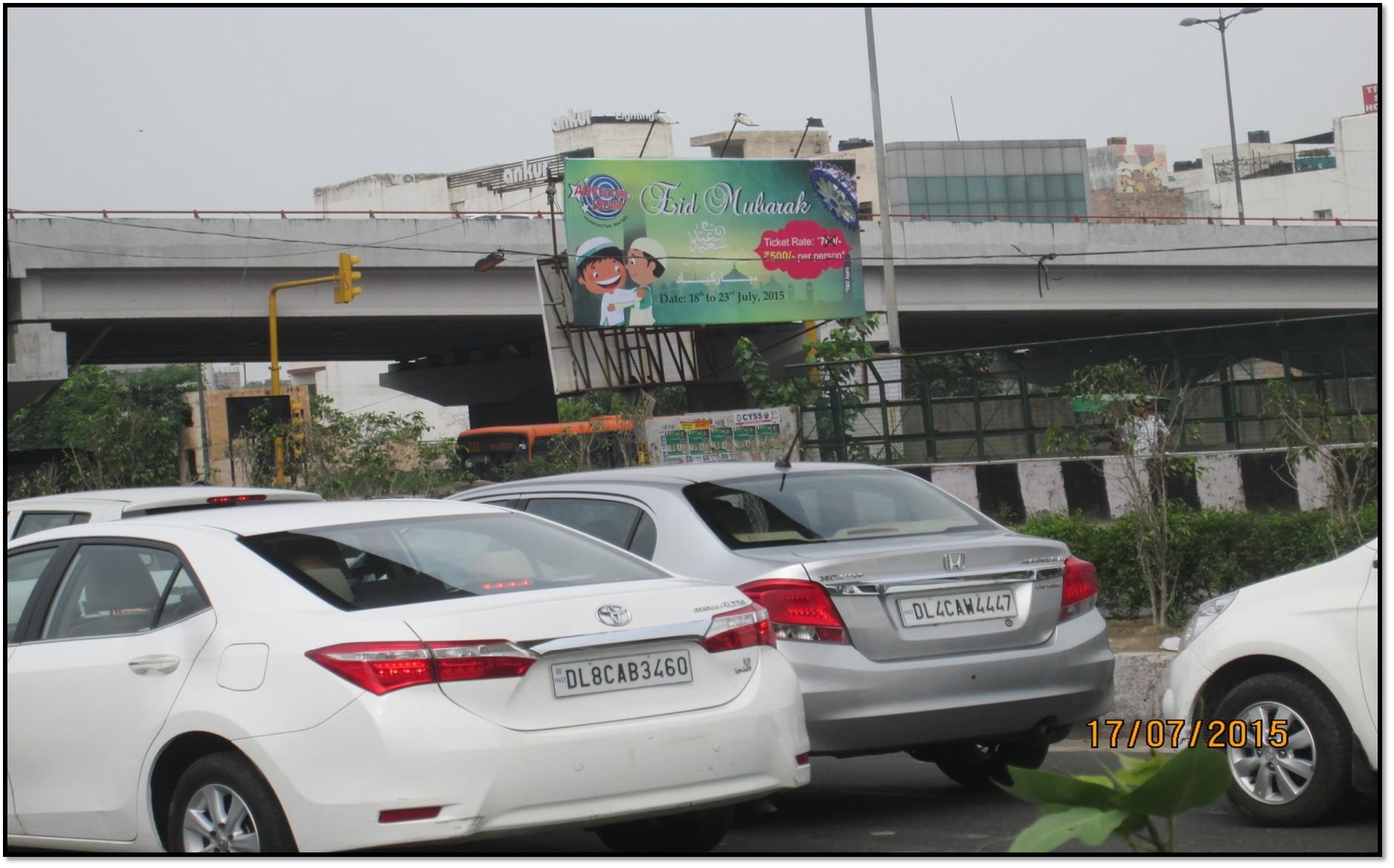 Karkardooma Flyover,New Delhi