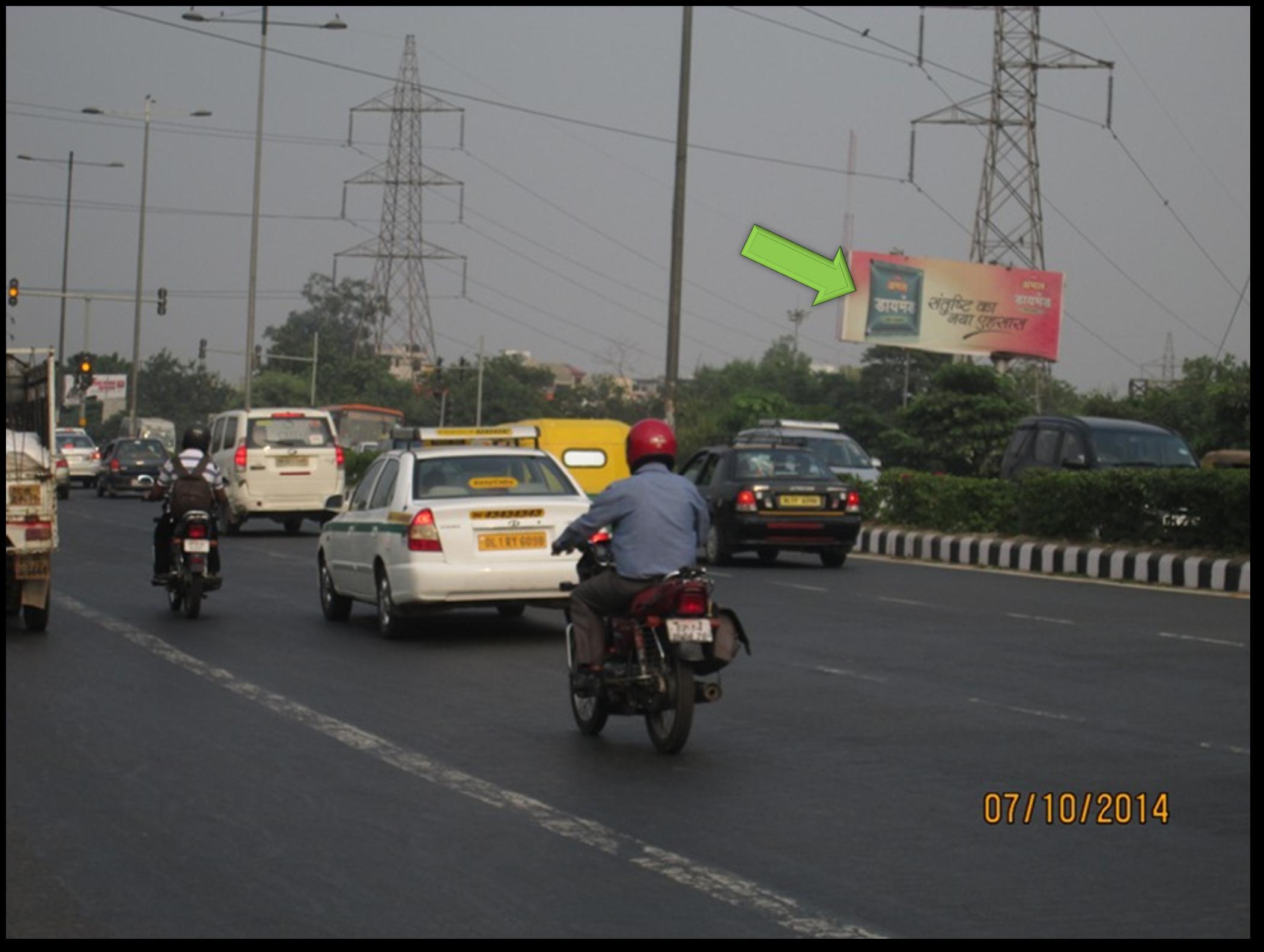 Mayur Vihar, PH2, NH24, New Delhi