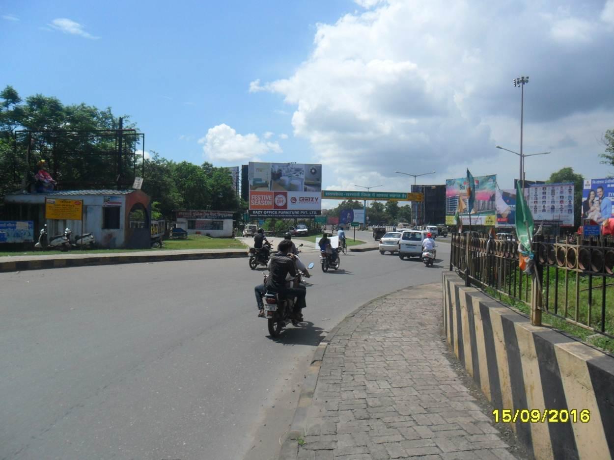 Adityapur Bridge, Jamshedpur