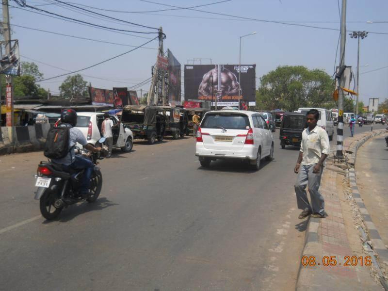 Adityapur Main Road Nr Sare Punjab Chowk, Jamshedpur
