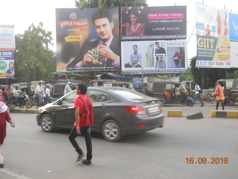 Sakchi Jubilee Park, Jamshedpur