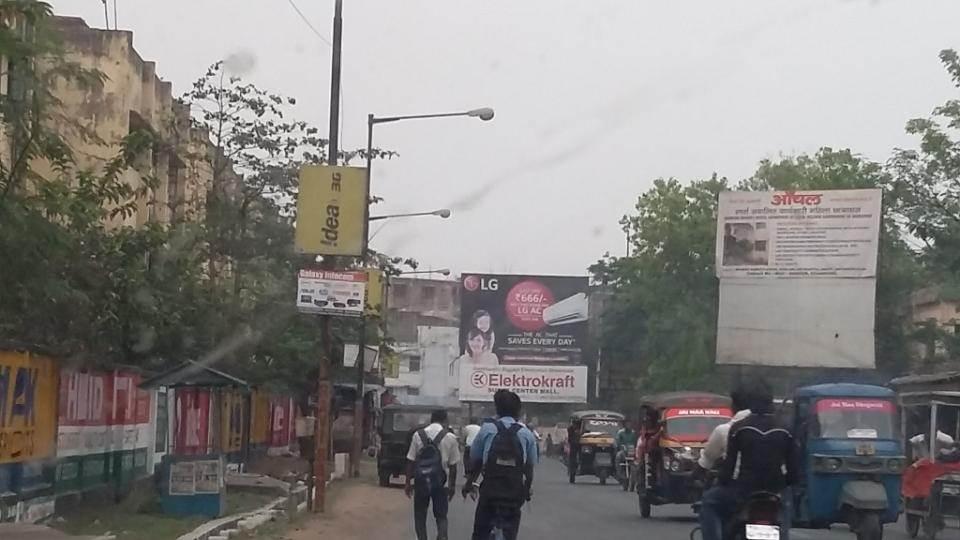 Jamshedpur Sakchi Circle, Jamshedpur