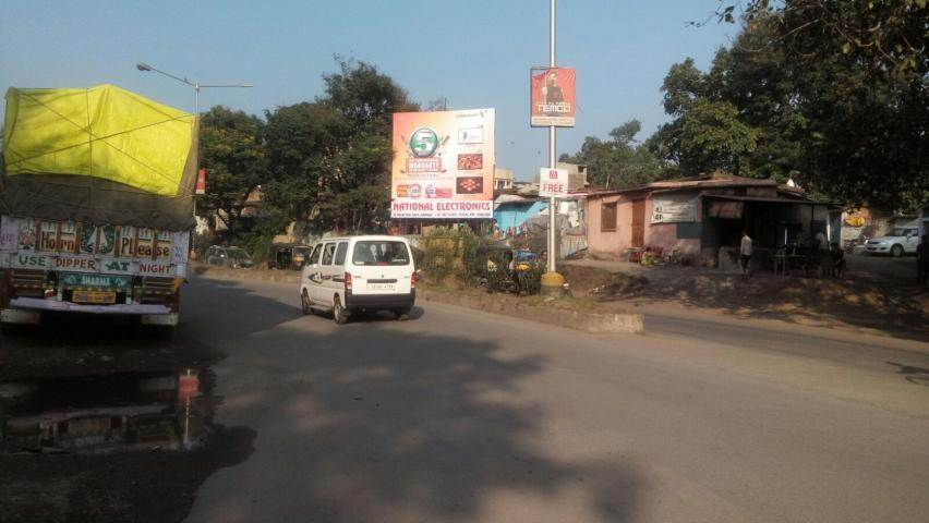 Burmamines Road, Jamshedpur
