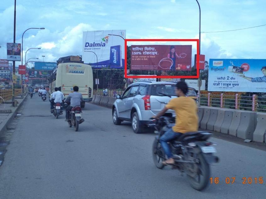 Mnago Circle, Jamshedpur