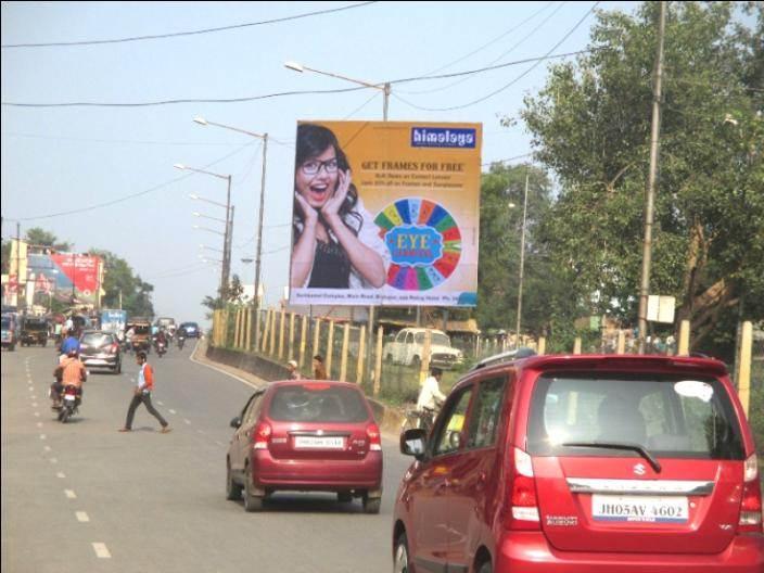 Dimna Circle to Mango Circle road, Jamshedpur