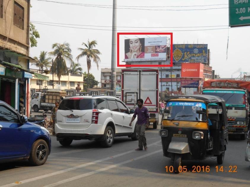 Mango Dimna Road Nr Thana, Jamshedpur