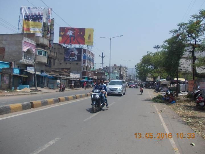 Mango Golchakkar, Jamshedpur