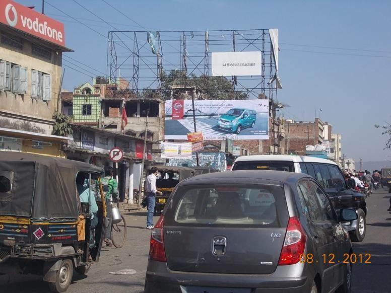 Pardih Chowk City Entry, Jamshedpur