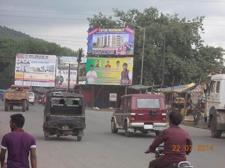 Mango Circle, Jamshedpur