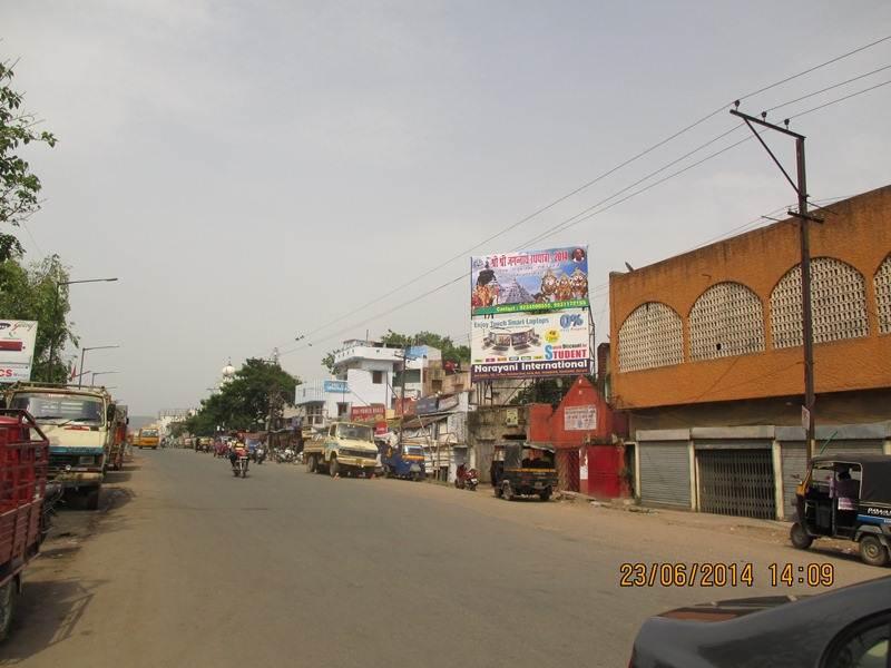 Mango Nr Madhav Bag Colony, Jamshedpur