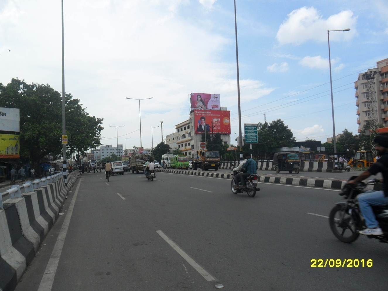 Adityapur Main Road Near Air, Jamshedpur