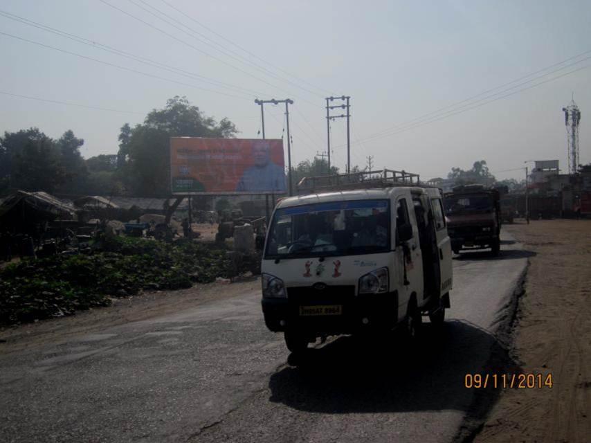 Pardih Chowk, Jamshedpur