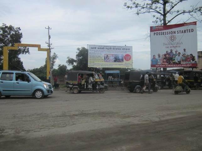 Mango Nr Big Bazaar, Jamshedpur