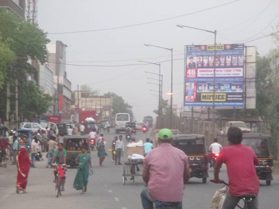 Pardih Circle, Jamshedpur