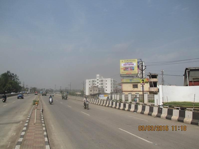 Adityapur Sudha Dairy, Jamshedpur