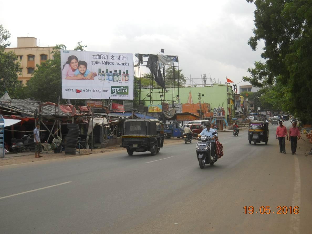 Golmuri, Jamshedpur