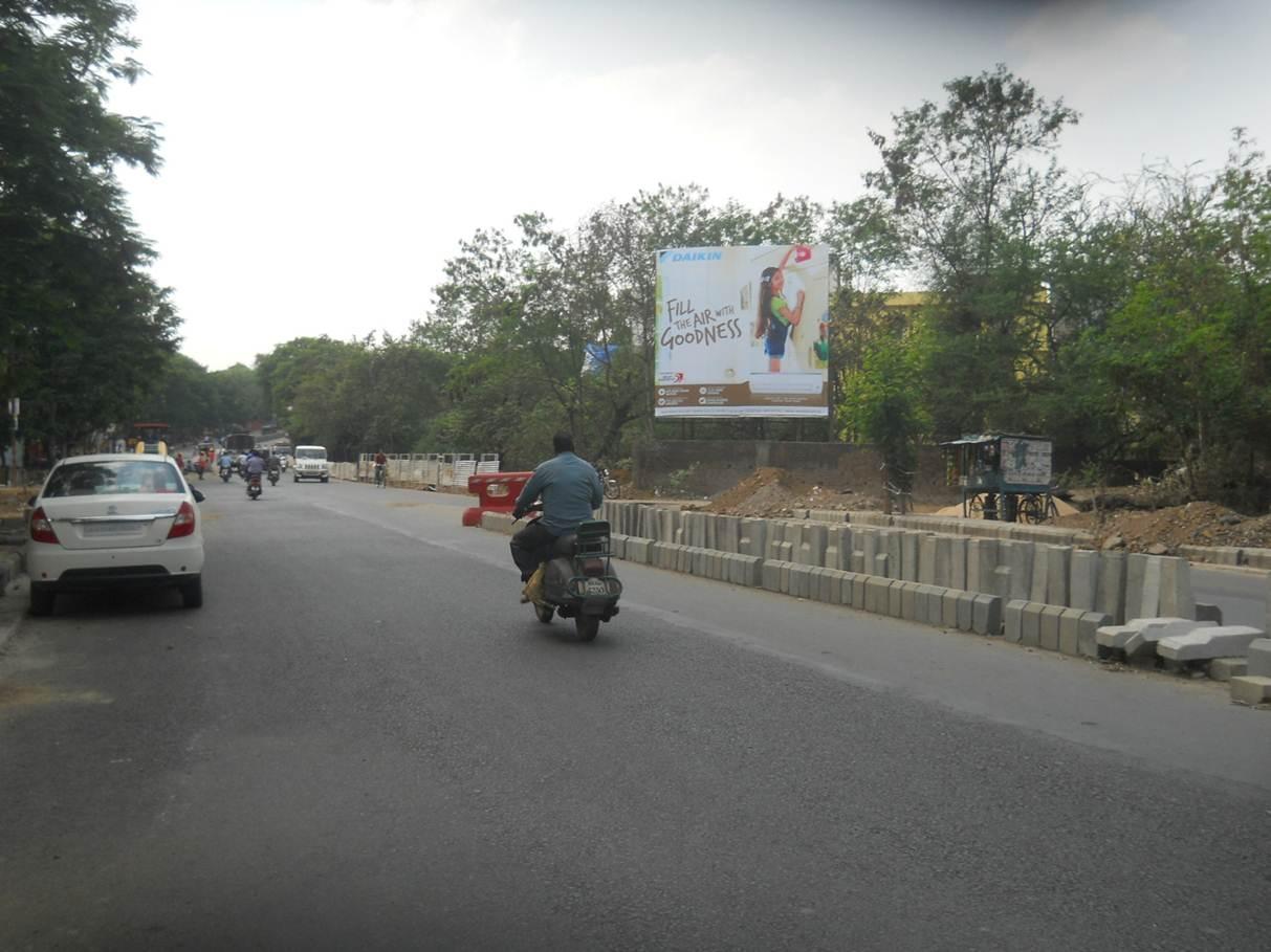 Bhalubhasa Bridge, Jamshedpur