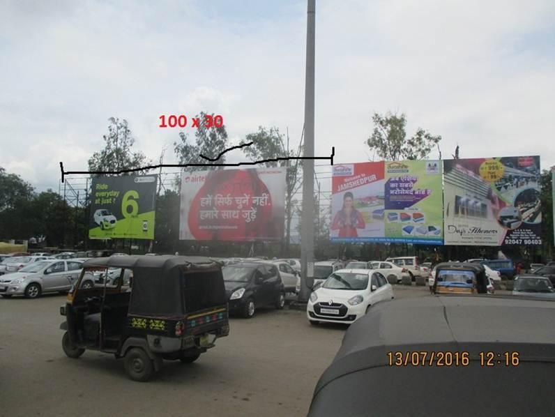 Station  Parking, Jamshedpur
