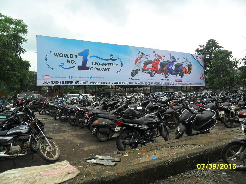 Station Campus, Jamshedpur