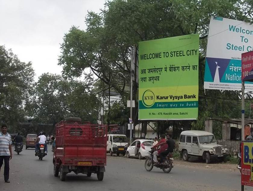 Bagbera Rly Station Road, Jamshedpur