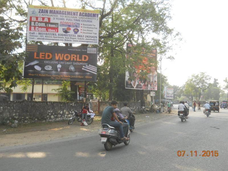Station Road, Jamshedpur