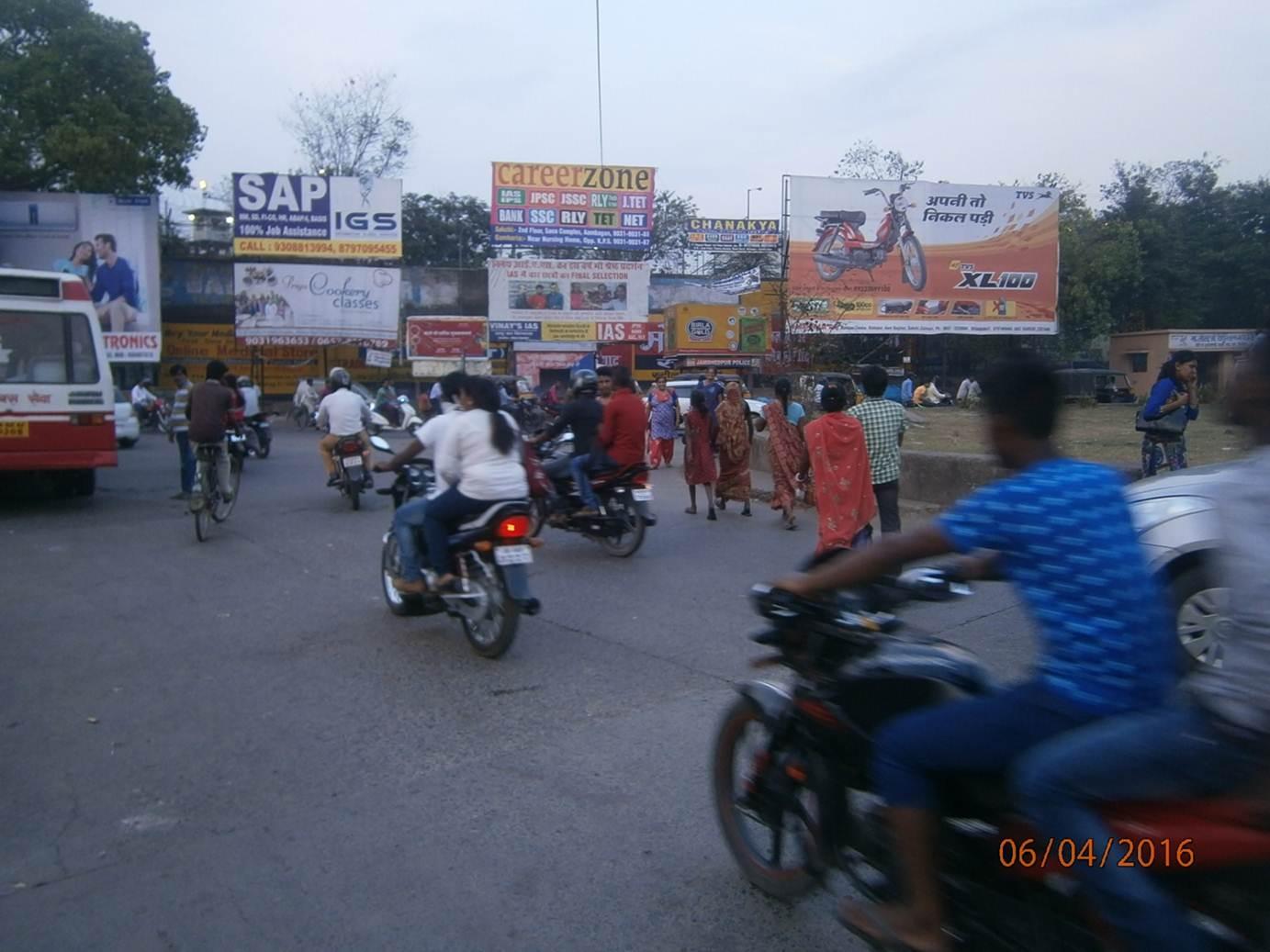 Station Road Near Sankata singh Petrol Pump, Jamshedpur