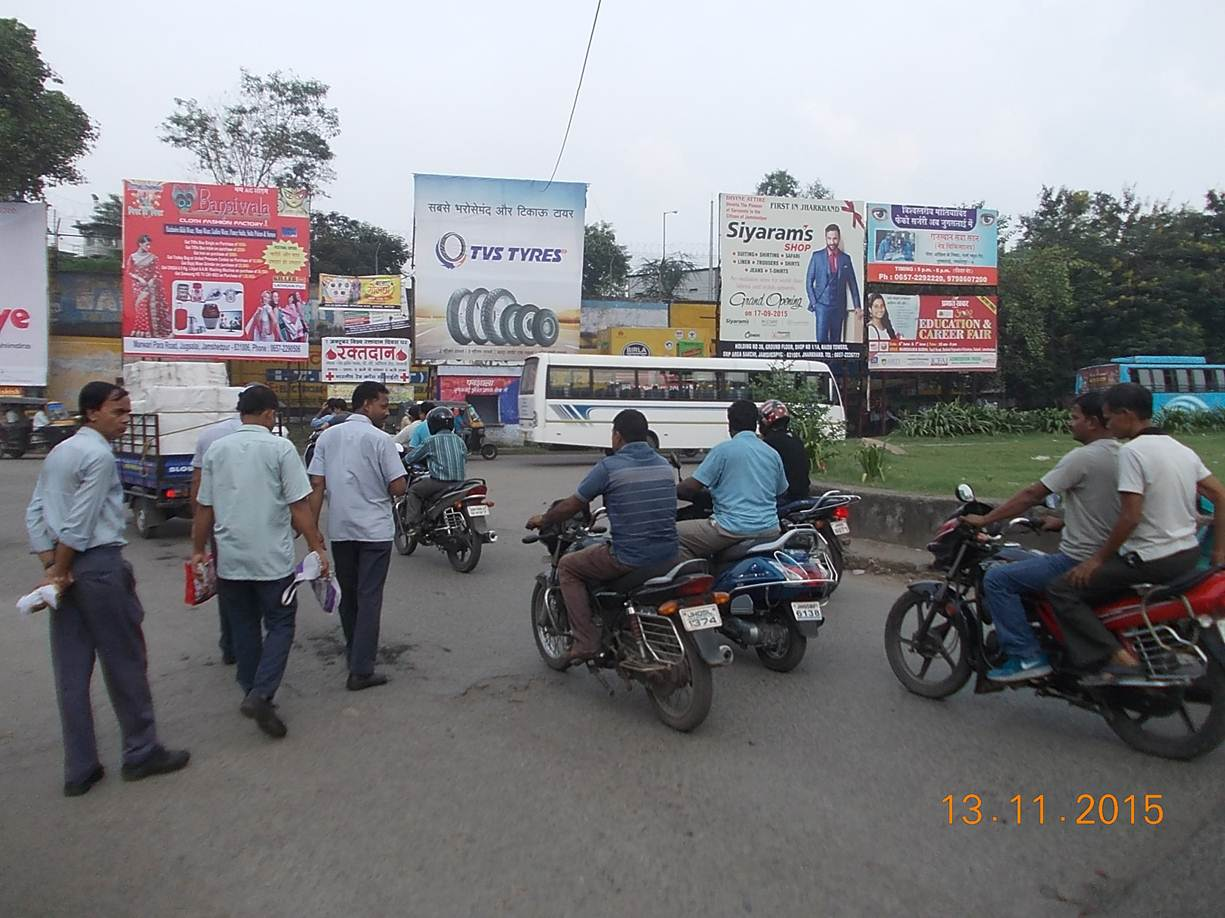 Station Main Road, Jamshedpur