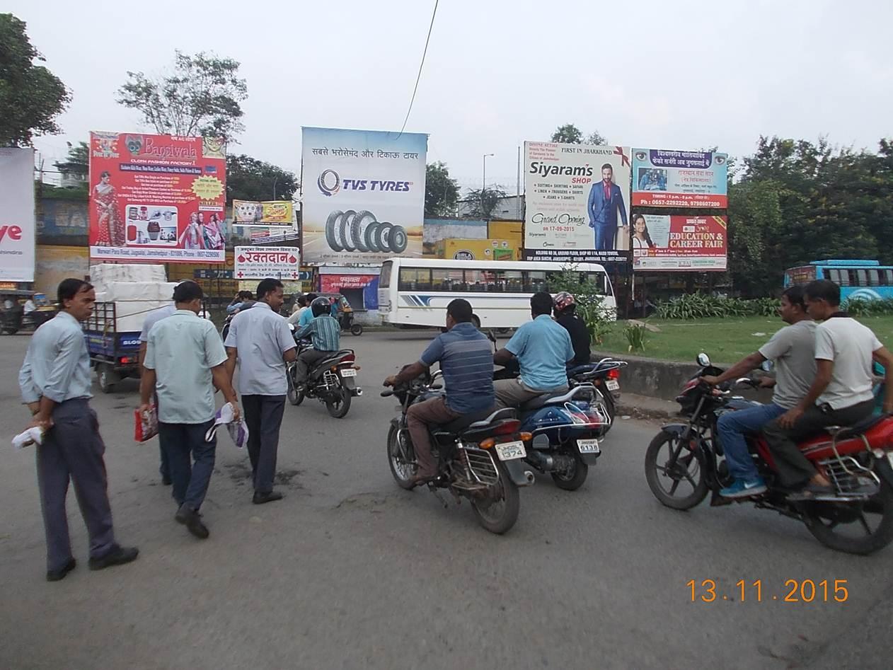 Station Main Road, Jamshedpur