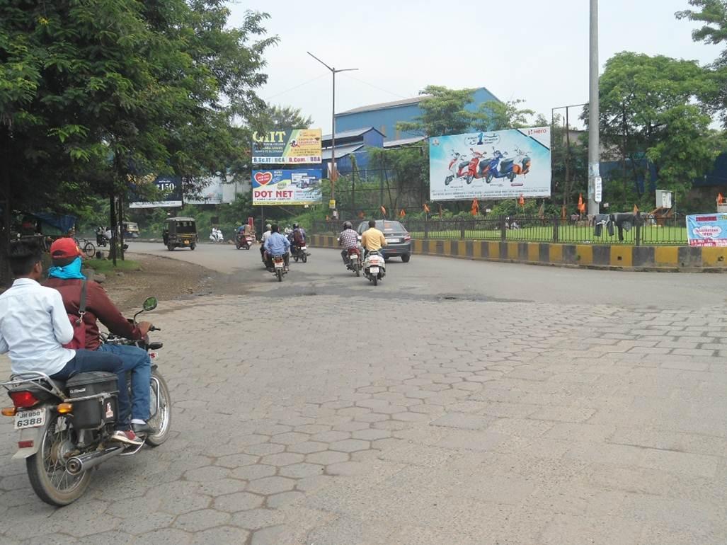 Bagbera  Road, Jamshedpur