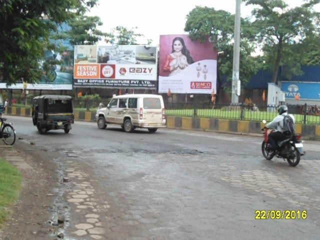 Tata Pigment Gate, Jamshedpur