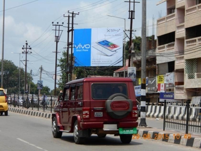 Adityapur Market Main Road, Jamshedpur