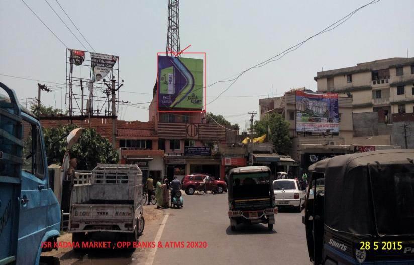 Kadma Shastrinagar, Jamshedpur