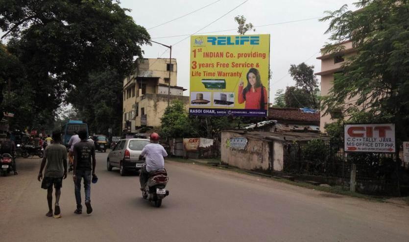 Sonari  After Tisco Bus Shelter, Jamshedpur