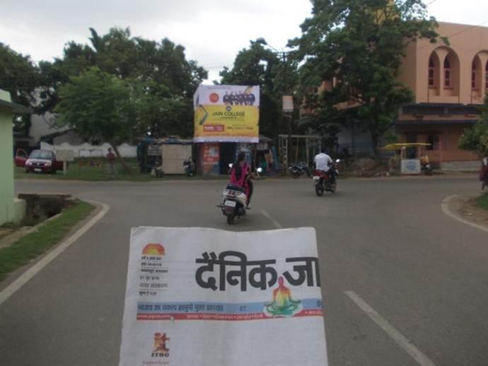 Sonari Kagalnar, Jamshedpur