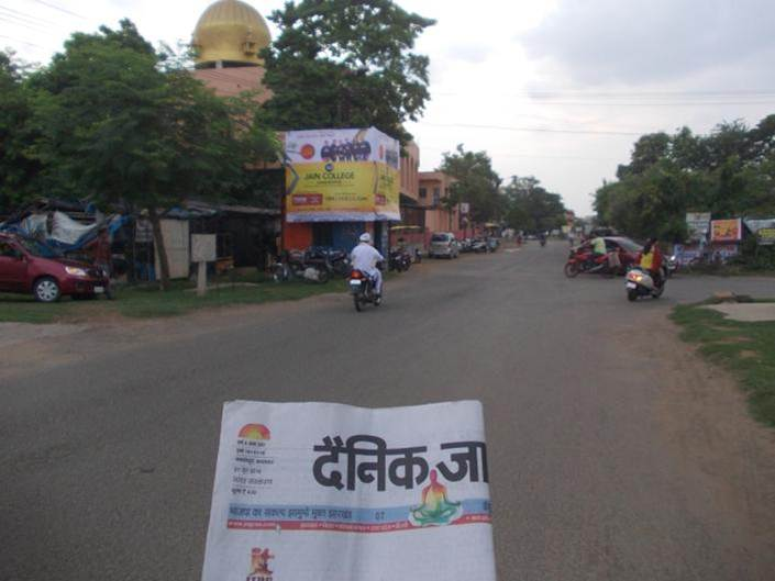 Sonari airport road, Jamshedpur