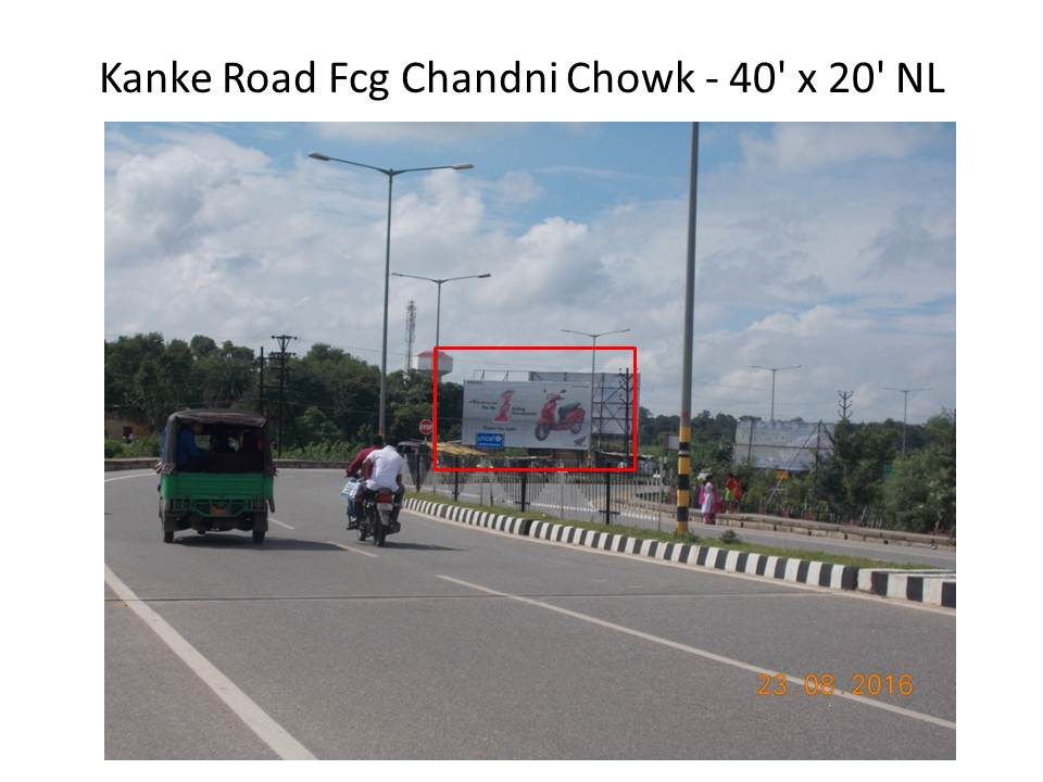 Kanke road, Ranchi