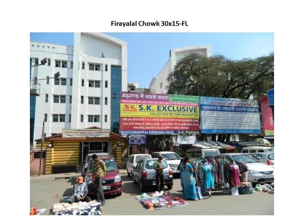 Firayalal Chowk, Ranchi