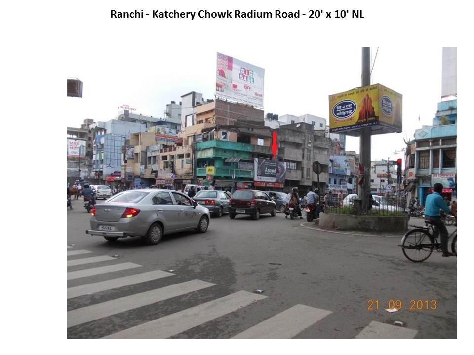 Katchery Chowk Radium Road, Ranchi