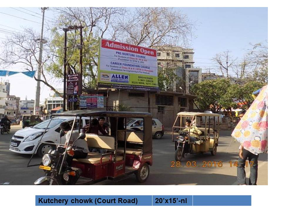 Kutchery chowk (Court Road), Ranchi