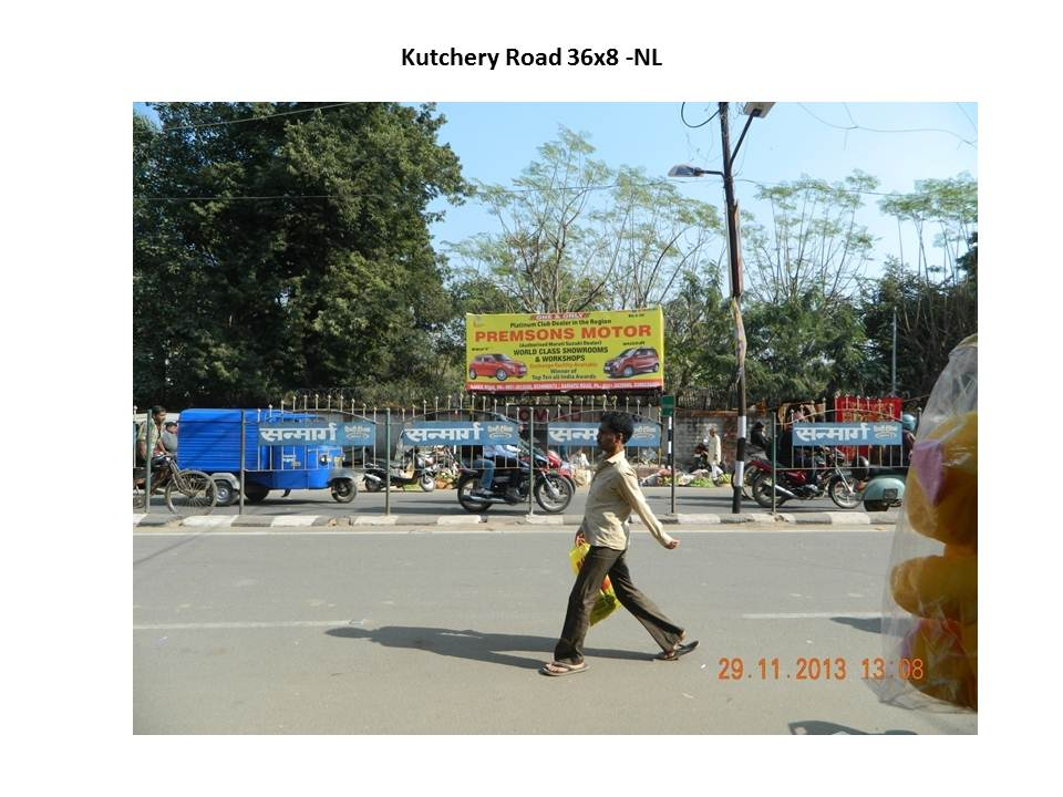 Kutchery Road, Ranchi