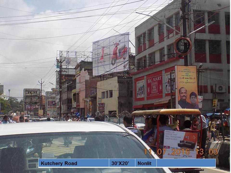 Kutchery Road, Ranchi