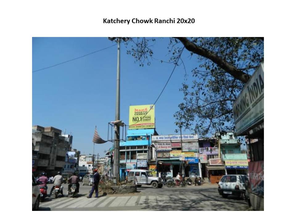 Kutchery Chowk, Ranchi