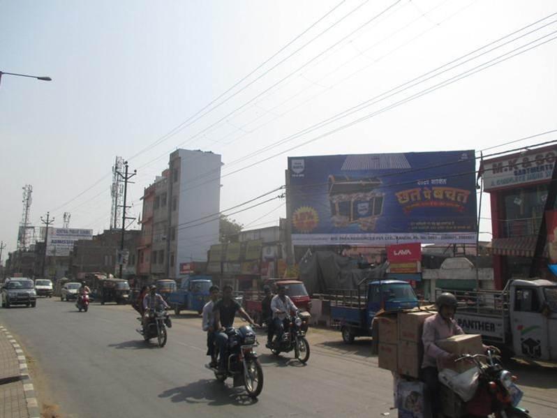 Adityapur, Jamshedpur